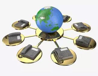 Настройка IP телефонии