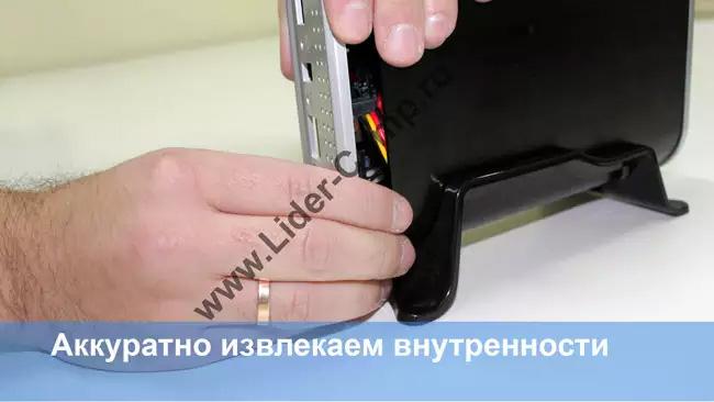 Извлекаем шасси для HDD из корпуса Mobile Rack