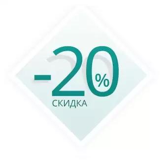 Компьютерное обучение на дому 990 рублей за 1 час